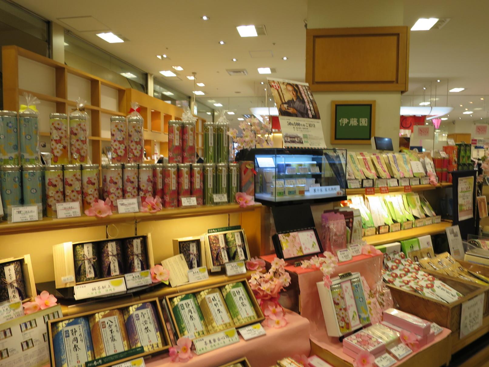 伊藤園 西武東戸塚店