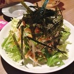 基地 - 大根の和風サラダ550円