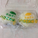 昇福亭 - はっさく大福白餡とこし餡