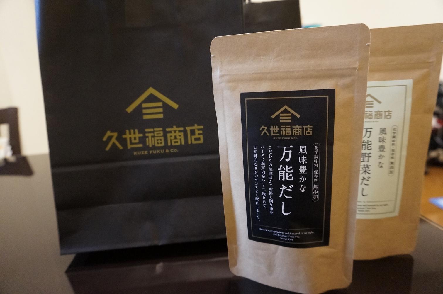 久世福商店 新静岡セノバ店