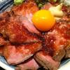 創味酒家 鷹ヶ巣 - 料理写真:ローストビーフ丼