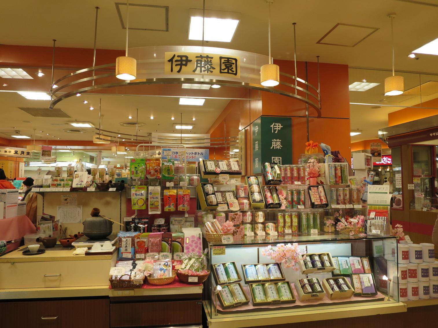 伊藤園 丸井戸塚店