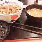 松屋 - 食べる直前です。