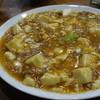 中国料理 味守香 - 料理写真:麻婆豆腐