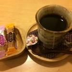 おうちcafe - 料理写真:ブレンドコーヒー