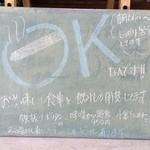 おうちcafe - メニュー写真:喫煙OK