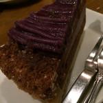 庵GuRi 5566 - 紫いものタルト。
