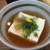 明治屋 - 料理写真:湯豆腐