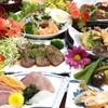 居酒屋 ふじさわ - 料理写真:お一人一皿ずつのおまかせ会席コース2h飲み放題込み5000→4500