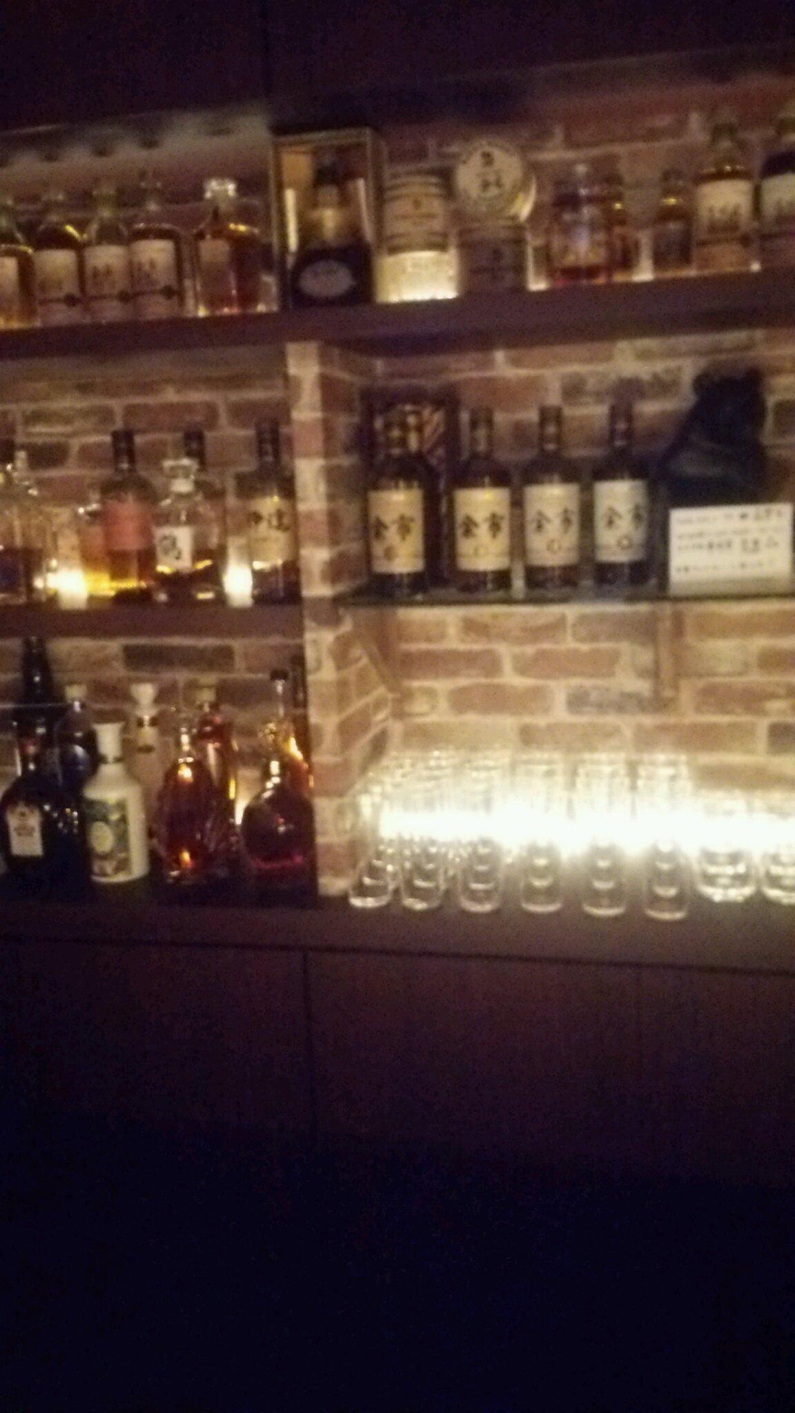 Bar 日果