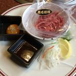 焼肉レストラン 鶴松 - ユッケ@1,200
