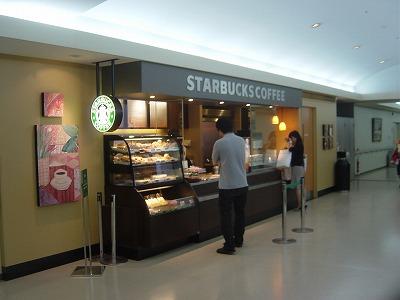 スターバックスコーヒー 大阪大学医学部附属病院店