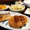 創菜居酒や なな尾 - 料理写真:日替わり定食