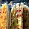 カリーナ - 料理写真:タマゴサンドとパンプキンサンド