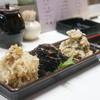 大幸 - 料理写真:切りぼし大根・ひじき・卯の花