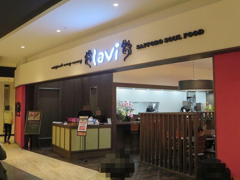 lavi 旭川店