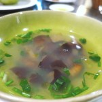 サルキッチン - 白神山地産 天然ナメコと自生のセリのスープ