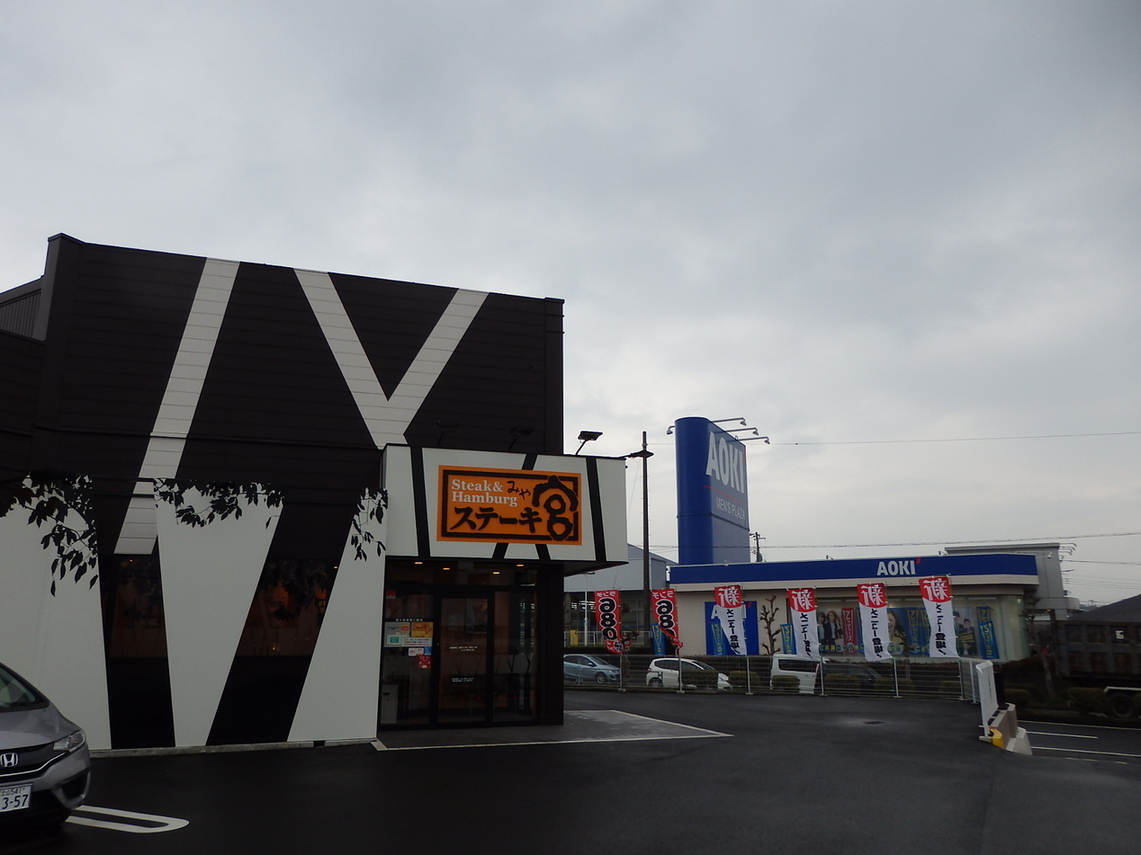 ステーキ宮 富士宮店