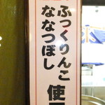 海鮮丼の浦島 - 店内 3 【 2015年3月 】