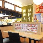 海鮮丼の浦島 - 店内 2 【 2015年3月 】