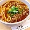三十六峰 - 料理写真:カレーうどん