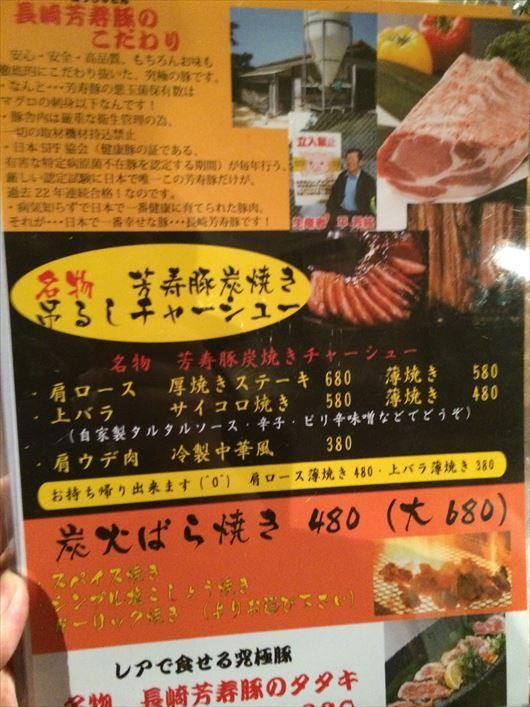 地酒蔵大阪 大正店