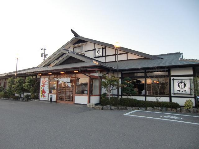 サガミ 武豊店