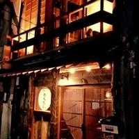 和酒BAL だんない - 古民家造りの一軒家