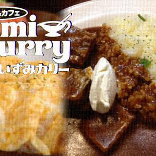 いずみカリー - 料理写真: