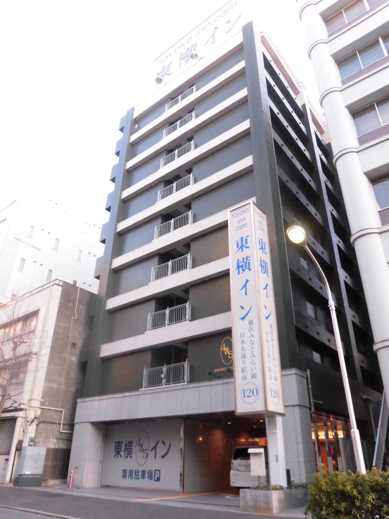 東横INN 横浜みなとみらい線日本大通り駅前