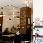 サイン カフェ ベリー ユー - 店内