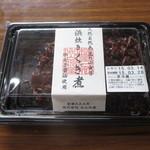 株式会社 北山水産