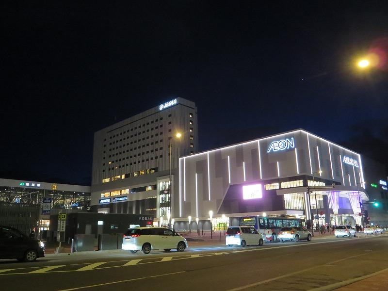 ちゃんぽん亭総本家 イオンモール旭川駅前店