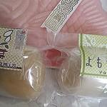 36307163 - 餡子は4種類から選択します。