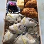 宇豆基野 - かき飯弁当 1100円