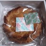 安達太良サービスエリア(下り線) - 料理写真:福島りんごパイ¥1080(H26.9.30撮影)
