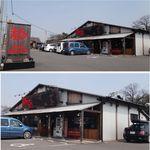 麺屋たけぞう - 麺屋たけぞう(愛知県東海市)食彩品館.jp撮影