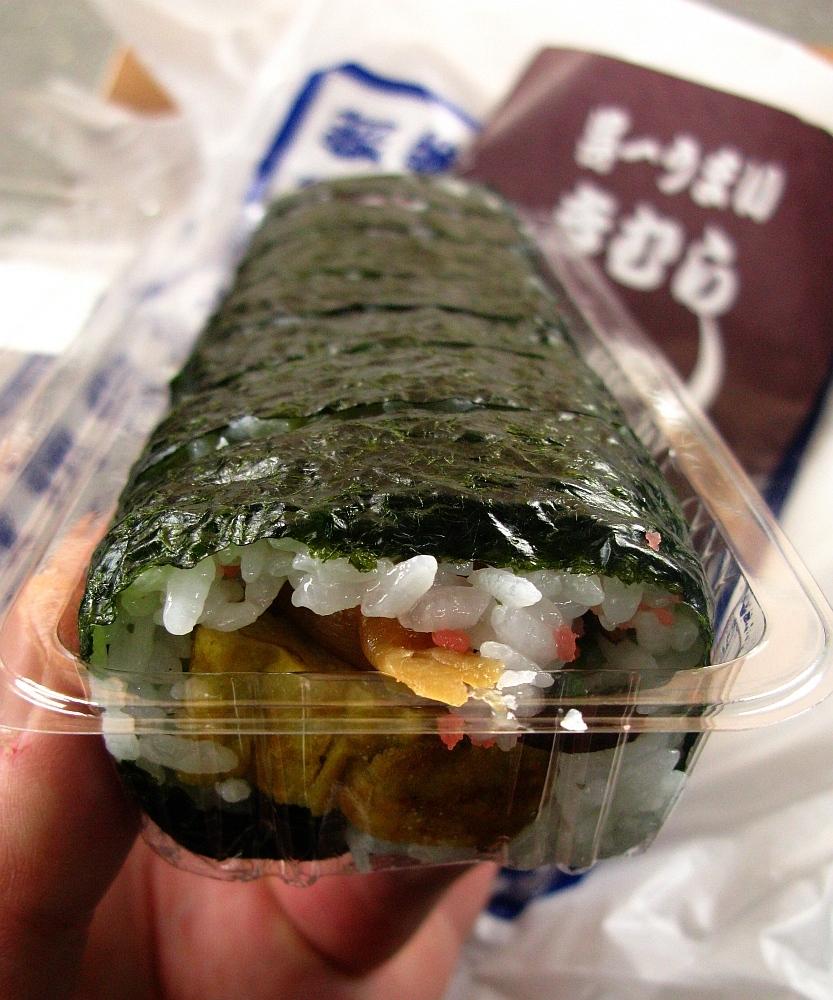 きむら寿司