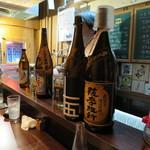 酒縁 ゆるり - 2015.3
