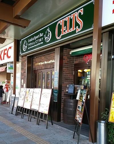 CELTS 小田原店