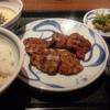 ねぎし - 料理写真:
