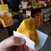 翠扇亭 - 料理写真:焼き芋おにぎり 芋太郎