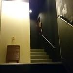 36349099 - 階段あがります~。