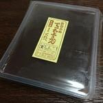 道の駅 能勢くりの郷 - 『くれべ』さんの能勢名物でっちようかんを購入。