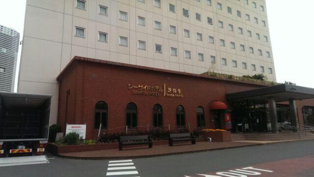 シーサイドホテル芝弥生