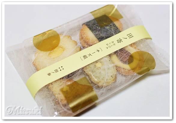 田ノ歩 エキュート赤羽店