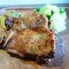 ちゃぶだい - 料理写真:チキンの香草焼(ランチ)
