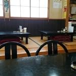 上乃家 - テーブル席、座敷もあります!