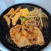 レッフェル - 料理写真:チキングリル 950円