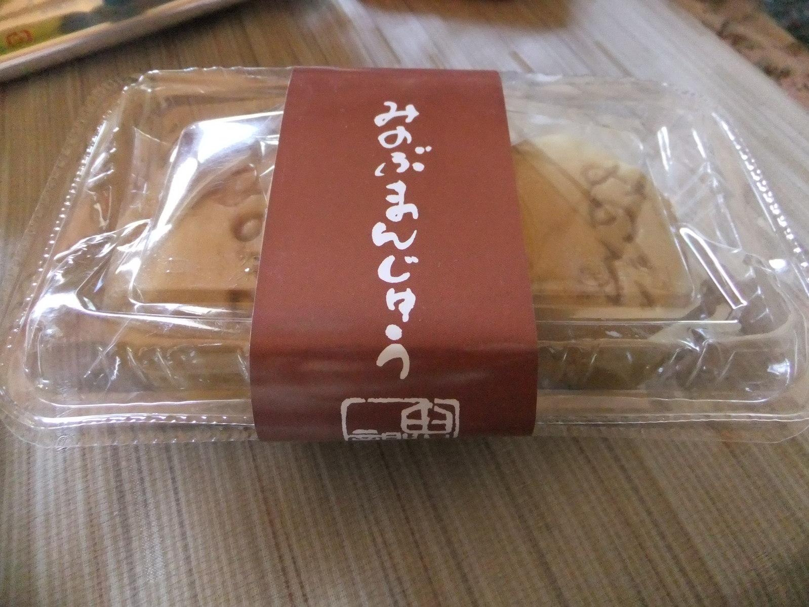 さくら製菓
